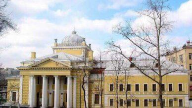 афиша событий москва