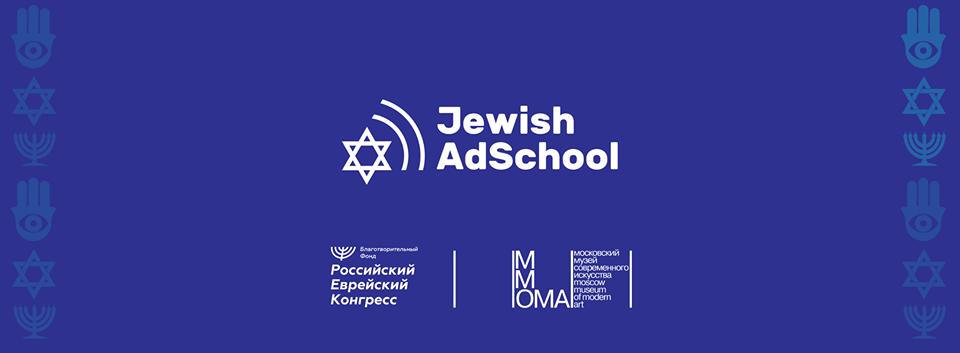 e11386e81733 Программы и курсы — JEvents Москва