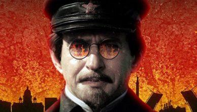 Сериал Троцкий в Netflix