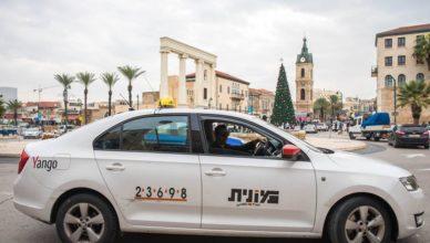 яндекс такси в израиле