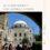 Семинар в Иерусалиме в области еврейского образования