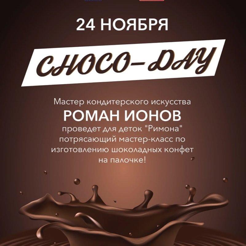 Клубы москвы шоколад клубы в санкт петербурге ночные работают ли